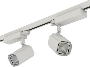 Kasa LED Track Light